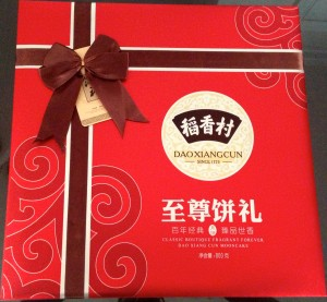 The gift of moon cakes is customary in the period leading up to the Mid-Autumn Festival.