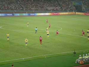 In Olympic football, the Chinese men's team didn't make it out of the preliminaries.  The women's team fared better but lost to Japan in the quarterfinals.