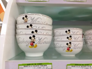 An official Disney licensee?