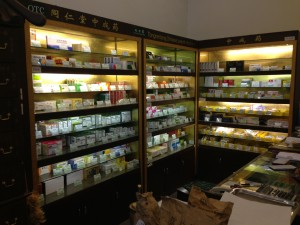 Many medicinal products available at a traditional Chinese pharmacy are packaged very much like their Western counterparts.