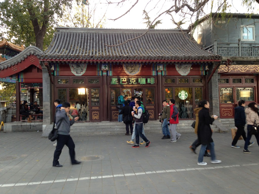At this location in North Central Beijing you can step off the ice and into a Starbucks for a hot chocolate or warm cup of coffee.