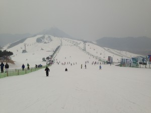 The beginner slopes are always a place to exercise caution.  (To be fair, this is snow, not smog.)