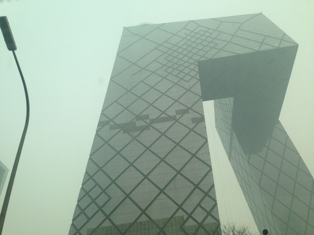 Alas, Beijing has been shrouded in an orange-level smog emergency for most of the past week.