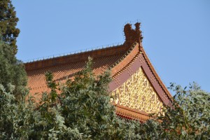 Chinese architecture.  You definitely know it when you see it.