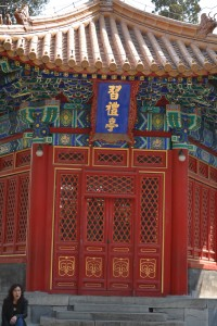 This building, in Zhong Shan park, is an outbuilding of the Forbidden City.  It was used by newcomers to practice the protocol for meeting the emperor.
