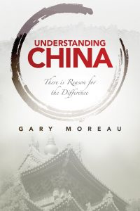 Understanding China is now available at Amazon in paper and electronic formats.